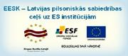 Eiropas Kustība Latvijā